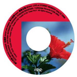辰巳光英 佐藤帆 早川岳晴 藤掛正隆 - Live at Stormy Monday (CD)|musique69