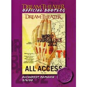 ドリームシアター Dream Theater - Official Bootleg: Bucharest, Romania 07/04/2002 (DVD)|musique69