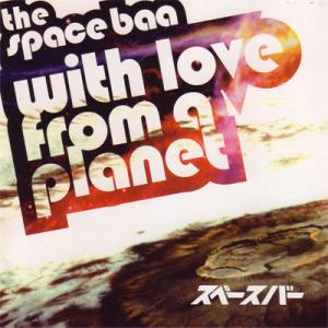 The Space Baa - With Love from a Planet (CD)|musique69