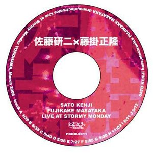 佐藤研二 藤掛正隆 Duo - Live at Stormy Monday 2008 (CD) musique69