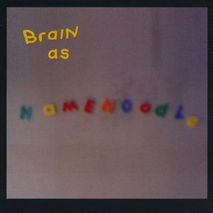 バケットヘッド Buckethead (Brain) - Hamenoodle (CD)|musique69