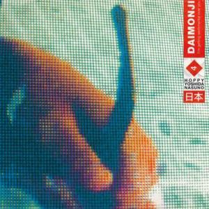 ホッピ−神山 吉田達也 ナスノミツル (大文字 Daimonji) - I'm Getting Sentimental Over You (CD)|musique69