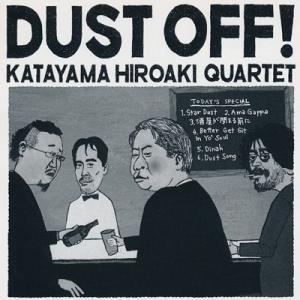 片山広明 不破大輔 立花秀輝 磯部潤 - Dust Off (CD)|musique69|02