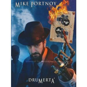 アドレナリンモブ Adrenaline Mob (Mike Portnoy) - Drumerta' (DVD)|musique69