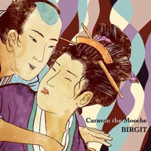 ホッピー神山 藤掛正隆 (Birgit) - Caravan the Mooche (CD)|musique69