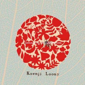 藤掛正隆 早川岳晴 向井秀徳 吉兼聡 辰巳光英 巻上公一 - Koenji Loony: from Gakeppuchi Session (CD)|musique69