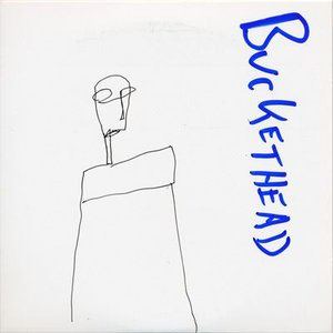 バケットヘッド Buckethead (Bucketheadland) - Pike Series 46: Rainy Days Exclusive Autographed Drawing Edition (CD)|musique69