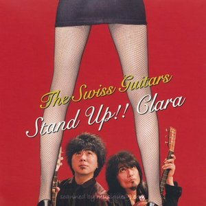 スイスギターズ The Swiss Guitars - Stand Up!! Clara (CD)|musique69