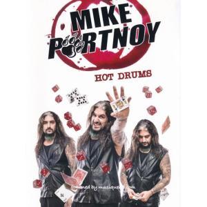ワイナリードッグス The Winery Dogs (Mike Portnoy) - Hot Drums (DVD) musique69