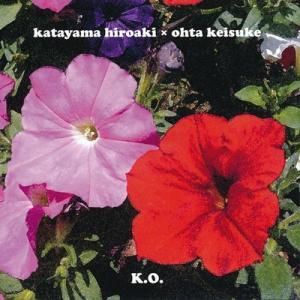 片山広明 太田惠資 - K.O. (CD)|musique69