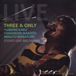夢野カブ 吉森信 湊雅史 (THREE & ONLY) - Live (CD)|musique69