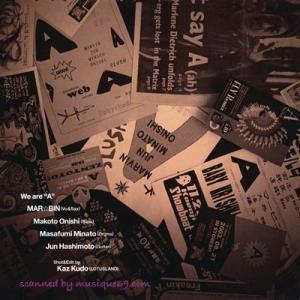 A - A Little Archive (DVD)|musique69|02