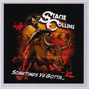 ダンベアード Dan Baird (Stacie Collins) - Sometimes Ya Gotta (CD)|musique69