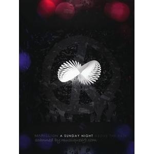 マリリオン Marillion - A Sunday Night Above the Rain: Exclusive Edition (Blu-Ray)|musique69