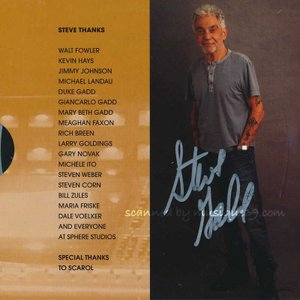 スティーヴガッド Steve Gadd Band - S/T: Exclusive Autographed Edition (CD)|musique69