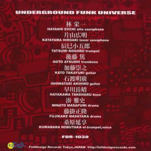 アンダーグラウンドファンクユニヴァース Underground Funk Universe - S/T (CD)|musique69|02