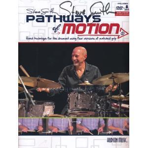ジャーニー Journey (Steve Smith) - Pathways of Motion: Exclusive Autographed Edition (DVD)|musique69