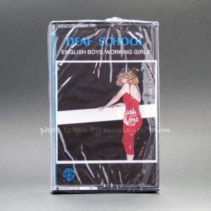 デフスクール Deaf School - English Boys/ Working Girls (cassette)|musique69