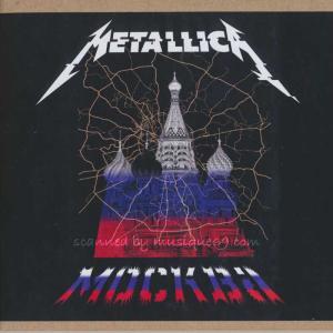 メタリカ Metallica - Moscow, Russia 21/07/2019 (CD)|musique69