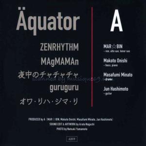 MAR☆BIN 橋本じゅん 大西真 湊雅史 (A) - Aquator (CD)|musique69|02