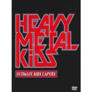 ヘヴィメタルキッズ Heavy Metal Kids - Ultimate Kids Capers (DVD)|musique69
