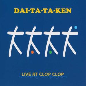 鈴木徹大 津上研太 伊藤啓太 つの犬 (大太太犬) - 大太太犬 Live at Clop Clop (CD)