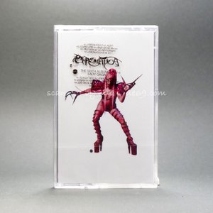 レディーガガ Lady Gaga - Chromatica: Limited Edition (cassette)|musique69