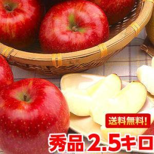 長野県産シナノスイート 秀品2.5kg|muskmelon
