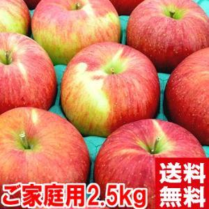 長野県産 シナノスイート 訳あり2.5kg|muskmelon