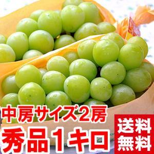 山梨県・長野県産 シャインマスカット 秀品3Lサイズ1kg(2房入り)|muskmelon