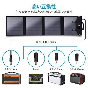 【高い転換効率&高出力】高効率ソーラーパネルを4枚搭載し、太陽光の転換効率は23.5%に達する可能で...