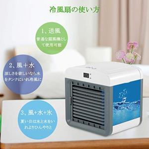 ★【3in1多機能冷風機】年間通してご使用いただける多機能冷風機は、スタイリッシュなデザインに仕上げ...