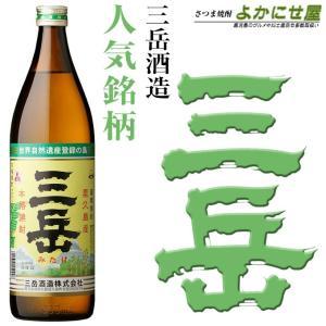 三岳 焼酎 25度 900ml 三岳酒造 みたけ  本格芋焼酎|musougura