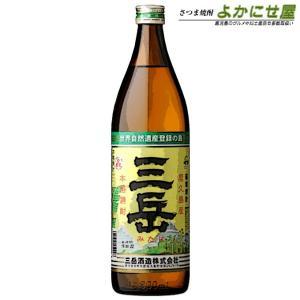 三岳 焼酎 25度 900ml 三岳酒造 みたけ  本格芋焼酎|musougura|02