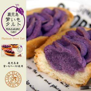 鹿児島お土産 お菓子