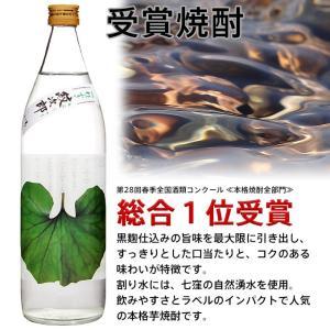 送料無料 芋焼酎 セット 白ラベル つわぶき紋次郎 飲み比べ セット 各25度 各900ml 箱付 酒 musougura 03