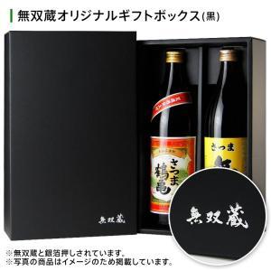 送料無料 芋焼酎 セット 限定焼酎 飲み比べ セット さつま鶴亀 青 赤 25度 900ml 2本組 箱付 酒|musougura|11