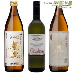 芋焼酎 白ラベル 白ワイン シャルドネ 麦焼酎 しろはち 飲み比べ セット 化粧箱付 酒|musougura