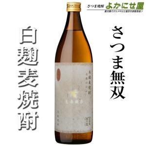 芋焼酎 白ラベル 白ワイン シャルドネ 麦焼酎 しろはち 飲み比べ セット 化粧箱付 酒|musougura|04