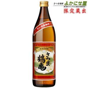 【芋焼酎】さつま鶴亀 青ラベル