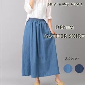 スカート デニム ギャザー フレアスカート ウエストゴム 薄手 シンプル かわいい