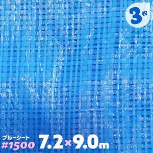 ブルーシート 7.2m×9.0m 薄手 軽量 作業シート 防災 3枚入り  養生シート 作業シート 防災|must-shop