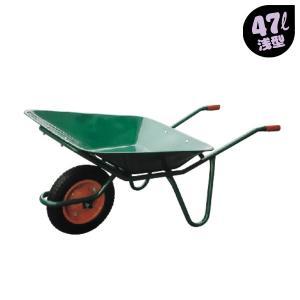 ネコ車 手押し車 一輪車 2才 浅型 47リットル 1台|must-shop