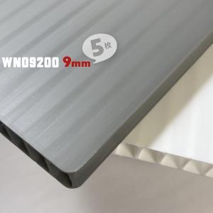 プラベニヤ スミパネル WN09200 住化プラステック 厚み9.0mm 910mm×1820mm 5枚入り  プラダン プラベニア 養生ボード ベニヤ板|must-shop