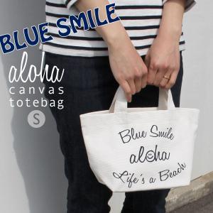 BLUESMILEalohaキャンバストートS トートバッグ サブバッグ エコバッグ ランチバッグ|mustyle-kobe