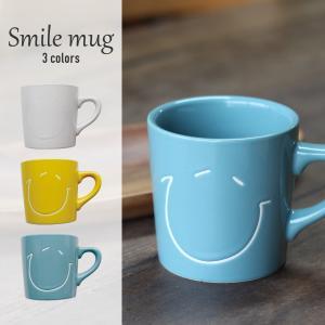 SMILEマグ マグカップ おしゃれ 大きい スマイル 日本製|mustyle-kobe