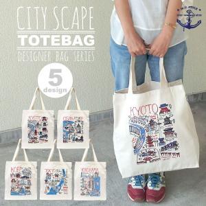 CITYSCAPE トートバッグ TOKYO OSAKA KYOTO ジュリア・ガッシュ juliagash talented