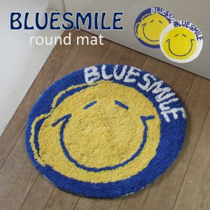 BLUESMILEラウンドマット ラウンドマット マット ラウンド 円形 スマイル 綿 コットン インド製|mustyle-kobe