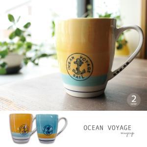 OCEAN VOYAGEマグ マグカップ ホーロー マリン 2色 大きい ボーダーおしゃれ mustyle-kobe