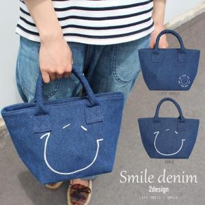 SMILEデニム トートバッグ サブバッグ ランチバッグ コットン 綿 SMILE|mustyle-kobe